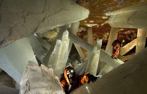 3569_giant-crystal-cave-4_04700300.jpg